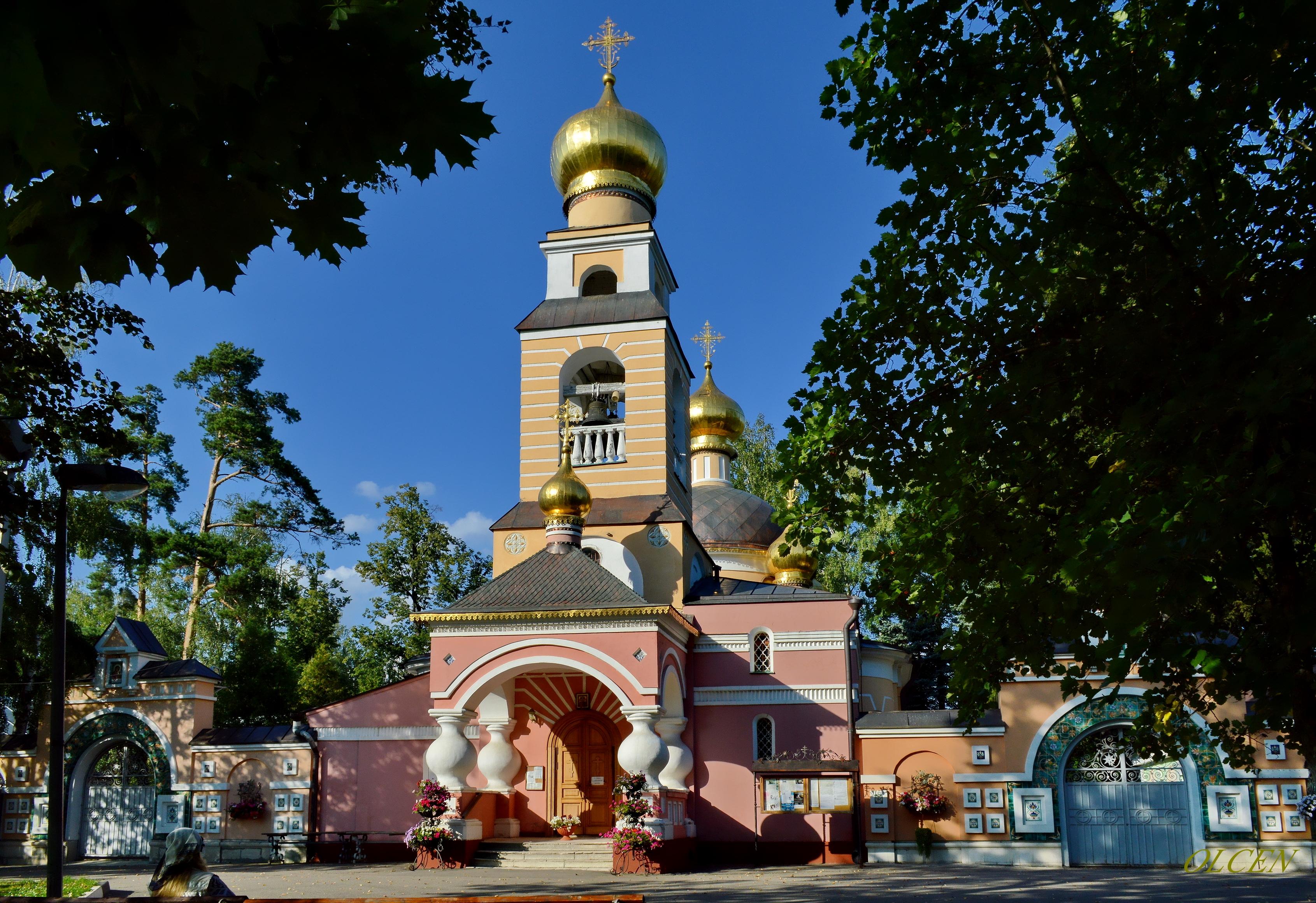 Церковь Спасо-Преображения в Переделкино Московской области
