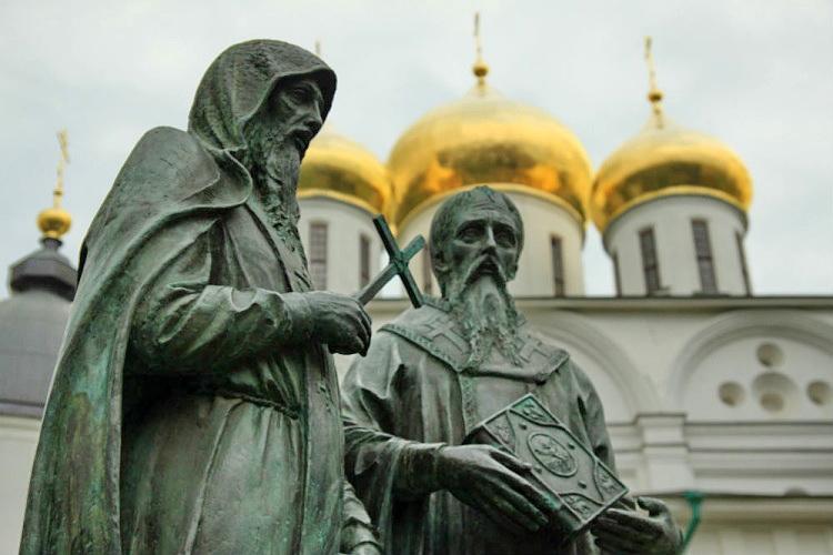 Празднование Дня славянской письменности, святые Кирилл и Мефодий